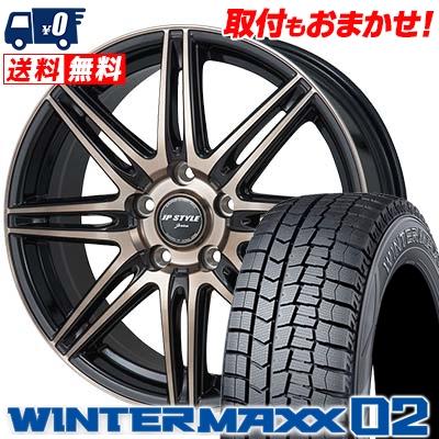 215/55R16 DUNLOP ダンロップ WINTER MAXX 02 WM02 ウインターマックス 02 JP STYLE JERIVA JPスタイル ジェリバ スタッドレスタイヤホイール4本セット【取付対象】