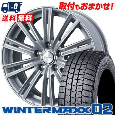 225/45R17 91Q DUNLOP ダンロップ WINTER MAXX 02 WM02 ウインターマックス 02 WEDS JOKER ICE ウェッズ ジョーカー アイス スタッドレスタイヤホイール4本セット