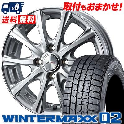 185/60R14 DUNLOP ダンロップ WINTER MAXX 02 WM02 ウインターマックス 02 JOKER MAGIC ジョーカー マジック スタッドレスタイヤホイール4本セット
