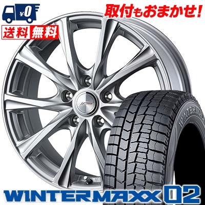 195/65R15 DUNLOP ダンロップ WINTER MAXX 02 WM02 ウインターマックス 02 JOKER MAGIC ジョーカー マジック スタッドレスタイヤホイール4本セット
