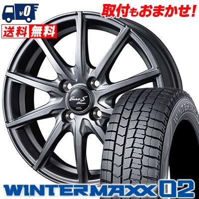155/65R14 75Q DUNLOP ダンロップ WINTER MAXX 02 WM02 ウインターマックス 02 EuroStream JL10 ユーロストリーム JL10 スタッドレスタイヤホイール4本セット
