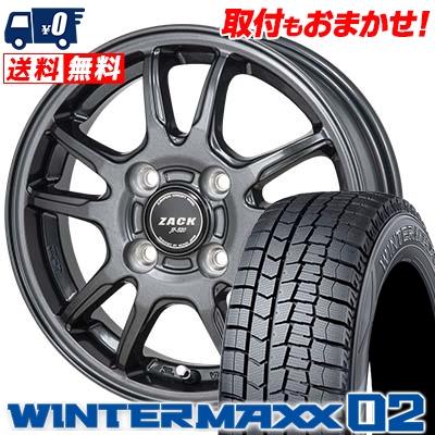 165/70R14 81Q DUNLOP ダンロップ WINTER MAXX 02 WM02 ウインターマックス 02 ZACK JP-520 ザック ジェイピー520 スタッドレスタイヤホイール4本セット