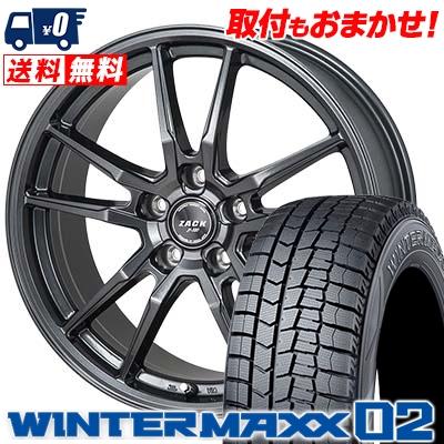 205/65R15 94Q DUNLOP ダンロップ WINTER MAXX 02 WM02 ウインターマックス 02 ZACK JP-520 ザック ジェイピー520 スタッドレスタイヤホイール4本セット