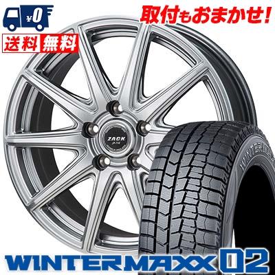 195/65R15 91Q DUNLOP ダンロップ WINTER MAXX 02 WM02 ウインターマックス 02 ZACK JP-710 ザック ジェイピー710 スタッドレスタイヤホイール4本セット