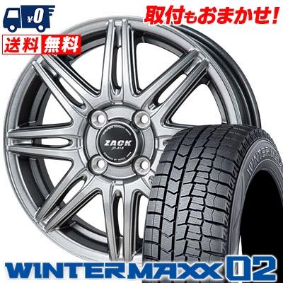 185/60R15 84Q DUNLOP ダンロップ WINTER MAXX 02 WM02 ウインターマックス 02 ZACK JP-818 ザック ジェイピー818 スタッドレスタイヤホイール4本セット