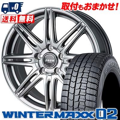 215/55R17 94Q DUNLOP ダンロップ WINTER MAXX 02 WM02 ウインターマックス 02 ZACK JP-818 ザック ジェイピー818 スタッドレスタイヤホイール4本セット