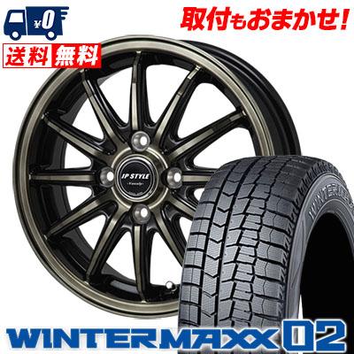 195/50R16 DUNLOP ダンロップ WINTER MAXX 02 WM02 ウインターマックス 02 JP STYLE Vercely JPスタイル バークレー スタッドレスタイヤホイール4本セット