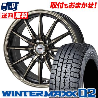 195/70R15 DUNLOP ダンロップ WINTER MAXX 02 WM02 ウインターマックス 02 JP STYLE Vercely JPスタイル バークレー スタッドレスタイヤホイール4本セット【取付対象】