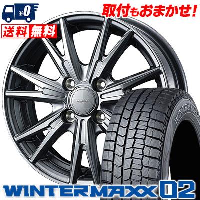 165/55R15 75Q DUNLOP ダンロップ WINTER MAXX 02 WM02 ウインターマックス 02 VELVA KEVIN ヴェルヴァ ケヴィン スタッドレスタイヤホイール4本セット