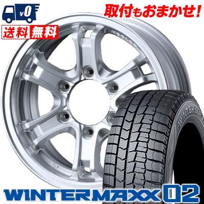 215/60R17 96Q DUNLOP ダンロップ WINTER MAXX 02 ウインターマックス 02 KEELER FORCE キーラーフォース スタッドレスタイヤホイール4本セット