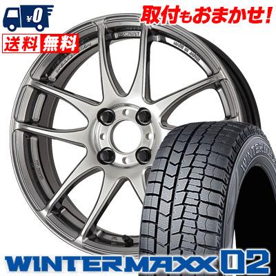185/65R15 DUNLOP ダンロップ WINTER MAXX 02 WM02 ウインターマックス 02 WORK EMOTION CR kiwami ワーク エモーション CR 極 スタッドレスタイヤホイール4本セット
