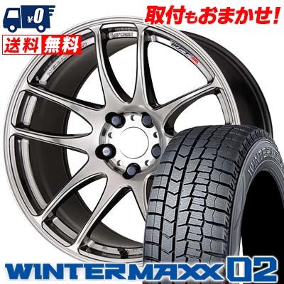 245/45R19 DUNLOP ダンロップ WINTER MAXX 02 WM02 ウインターマックス 02 WORK EMOTION CR kiwami ワーク エモーション CR 極 スタッドレスタイヤホイール4本セット
