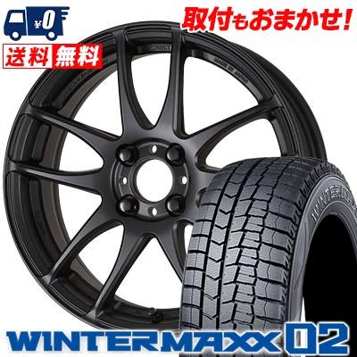 185/55R15 DUNLOP ダンロップ WINTER MAXX 02 WM02 ウインターマックス 02 WORK EMOTION CR kiwami ワーク エモーション CR 極 スタッドレスタイヤホイール4本セット