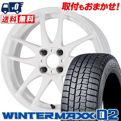 185/55R16 DUNLOP ダンロップ WINTER MAXX 02 WM02 ウインターマックス 02 WORK EMOTION CR kiwami ワーク エモーション CR 極 スタッドレスタイヤホイール4本セット