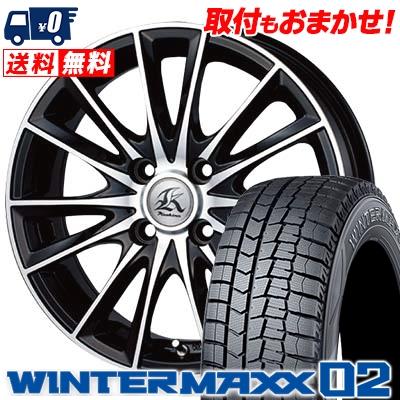 165/60R15 DUNLOP ダンロップ WINTER MAXX 02 WM02 ウインターマックス 02 Kashina FV7 カシーナ FV7 スタッドレスタイヤホイール4本セット