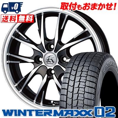 155/65R14 DUNLOP ダンロップ WINTER MAXX 02 WM02 ウインターマックス 02 Kashina XV5 カシーナ XV5 スタッドレスタイヤホイール4本セット