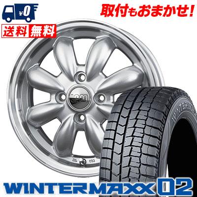 195/50R16 DUNLOP ダンロップ WINTER MAXX 02 WM02 ウインターマックス 02 LaLa Palm CUP ララパーム カップ スタッドレスタイヤホイール4本セット