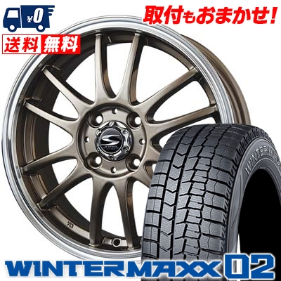 195/55R15 DUNLOP ダンロップ WINTER MAXX 02 WM02 ウインターマックス 02 BADX S-HOLD LAGUNA バドックス エスホールド ラグナ スタッドレスタイヤホイール4本セット