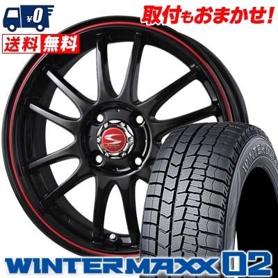 195/55R15 DUNLOP ダンロップ WINTER MAXX 02 WM02 ウインターマックス 02 BADX S-HOLD LAGUNA BR バドックス エスホールド ラグナ BR スタッドレスタイヤホイール4本セット