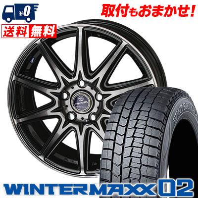 195/70R15 DUNLOP ダンロップ WINTER MAXX 02 WM02 ウインターマックス 02 SMACK LAVINE スマック ラヴィーネ スタッドレスタイヤホイール4本セット