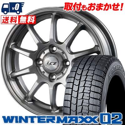185/55R15 DUNLOP ダンロップ WINTER MAXX 02 WM02 ウインターマックス 02 LCZ010 LCZ010 スタッドレスタイヤホイール4本セット【取付対象】