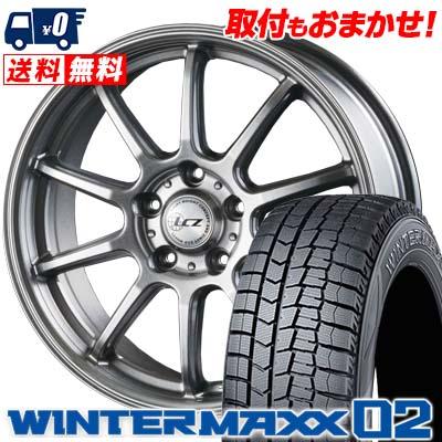 205/65R15 DUNLOP ダンロップ WINTER MAXX 02 WM02 ウインターマックス 02 LCZ010 LCZ010 スタッドレスタイヤホイール4本セット【取付対象】
