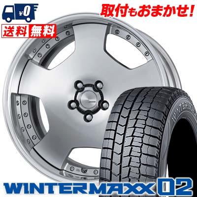 偉大な 245/40R18 DUNLOP ダンロップ WINTER MAXX 02 WM02 ウインターマックス 02 WORK LANVEC LD1 ワーク ランベック エルディーワン スタッドレスタイヤホイール4本セット, ニシク 959648a1