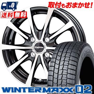 185/60R14 DUNLOP ダンロップ WINTER MAXX 02 WM02 ウインターマックス 02 Laffite LE-03 ラフィット LE-03 スタッドレスタイヤホイール4本セット【取付対象】