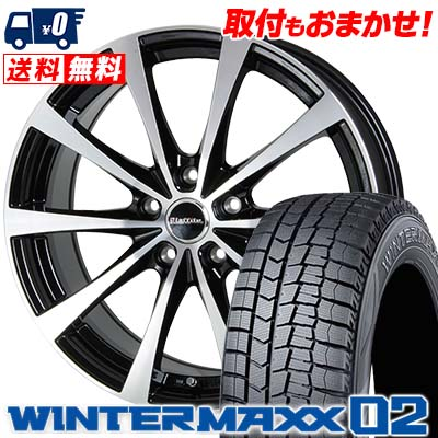 195/70R15 DUNLOP ダンロップ WINTER MAXX 02 WM02 ウインターマックス 02 Laffite LE-03 ラフィット LE-03 スタッドレスタイヤホイール4本セット【取付対象】