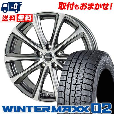 245/45R18 96Q DUNLOP ダンロップ WINTER MAXX 02 WM02 ウインターマックス 02 Laffite LE-04 ラフィット LE-04 スタッドレスタイヤホイール4本セット