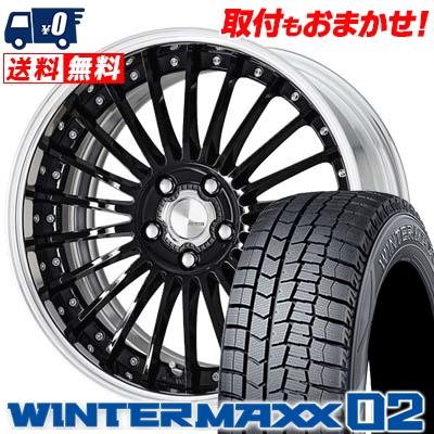 235/45R18 DUNLOP ダンロップ WINTER MAXX 02 WM02 ウインターマックス 02 WORK LANVEC LF1 ワーク ランベック エルエフワン スタッドレスタイヤホイール4本セット