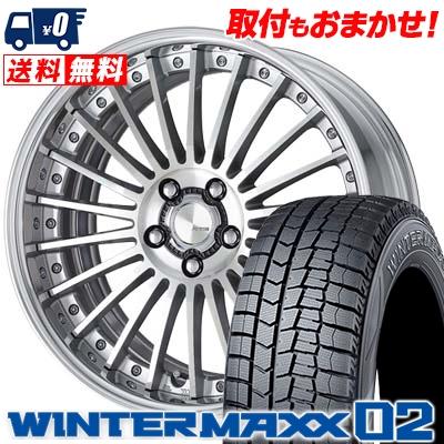 225/55R18 DUNLOP ダンロップ WINTER MAXX 02 WM02 ウインターマックス 02 WORK LANVEC LF1 ワーク ランベック エルエフワン スタッドレスタイヤホイール4本セット