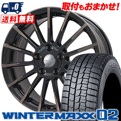235/45R18 DUNLOP ダンロップ WINTER MAXX 02 WM02 ウインターマックス 02 Leyseen F-XV レイシーン FX-V スタッドレスタイヤホイール4本セット