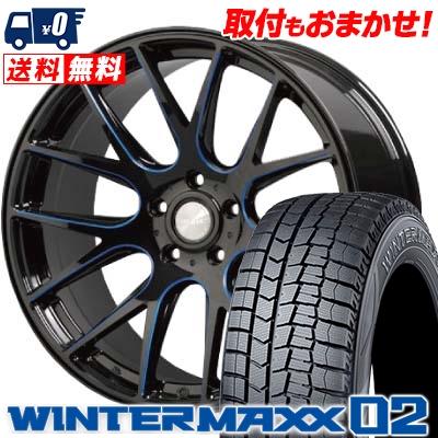 215/50R17 DUNLOP ダンロップ WINTER MAXX 02 WM02 ウインターマックス 02 Lxryhanes LH-SPORT LH-013 ラグジーヘインズ LH-スポーツ LH-013 スタッドレスタイヤホイール4本セット