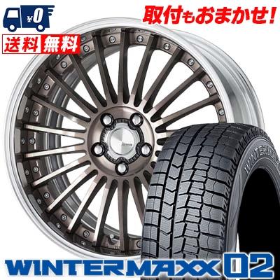235/45R18 DUNLOP ダンロップ WINTER MAXX 02 WM02 ウインターマックス 02 WORK LANVEC LM1 ワーク ランベック エルエムワン スタッドレスタイヤホイール4本セット