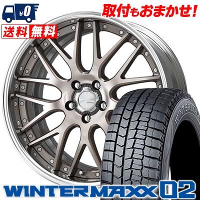 225/55R18 DUNLOP ダンロップ WINTER MAXX 02 WM02 ウインターマックス 02 WORK LANVEC LM1 ワーク ランベック エルエムワン スタッドレスタイヤホイール4本セット