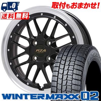 155/65R14 DUNLOP ダンロップ WINTER MAXX 02 WM02 ウインターマックス 02 Leycross REZERVA レイクロス レゼルヴァ スタッドレスタイヤホイール4本セット【取付対象】