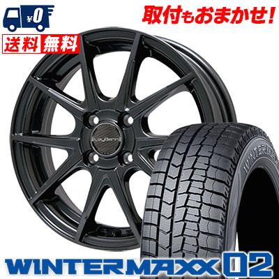 165/65R13 DUNLOP ダンロップ WINTER MAXX 02 WM02 ウインターマックス 02 LeyBahn WGS レイバーン WGS スタッドレスタイヤホイール4本セット