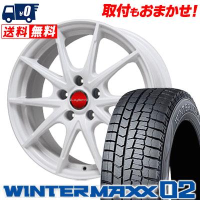 最初の  235/50R18 DUNLOP ダンロップ WINTER MAXX 02 WM02 ウインターマックス 02 LeyBahn WGS レイバーン WGS スタッドレスタイヤホイール4本セット, 真狩村 dd645ff2
