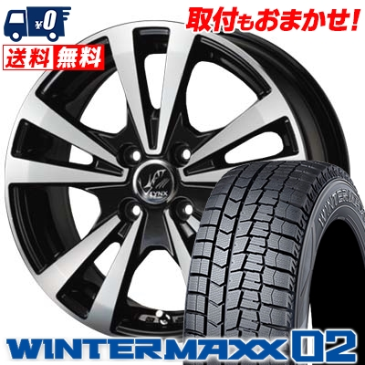 185/65R15 DUNLOP ダンロップ WINTER MAXX 02 WM02 ウインターマックス 02 PRAUZER LYNX プラウザー リンクス スタッドレスタイヤホイール4本セット【取付対象】