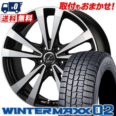 215/50R17 DUNLOP ダンロップ WINTER MAXX 02 WM02 ウインターマックス 02 PRAUZER LYNX プラウザー リンクス スタッドレスタイヤホイール4本セット