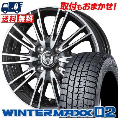 165/55R14 DUNLOP ダンロップ WINTER MAXX 02 WM02 ウインターマックス 02 weds RIZLEY MA ウェッズ ライツレー エムエー スタッドレスタイヤホイール4本セット