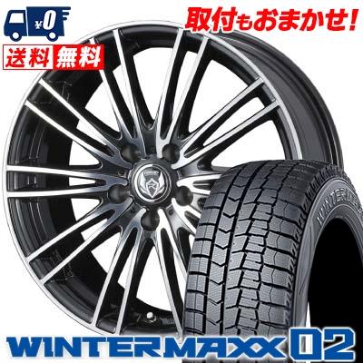 195/65R16 DUNLOP ダンロップ WINTER MAXX 02 WM02 ウインターマックス 02 weds RIZLEY MA ウェッズ ライツレー エムエー スタッドレスタイヤホイール4本セット
