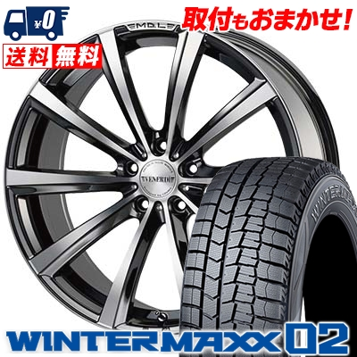 205/50R17 DUNLOP ダンロップ WINTER MAXX 02 WM02 ウインターマックス 02 VENERDi MADELENA MATERA ヴェネルディ マデリーナ マテーラ スタッドレスタイヤホイール4本セット