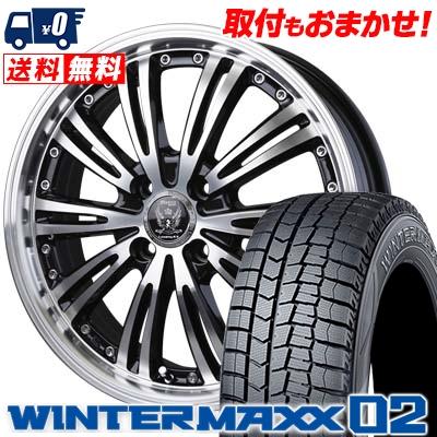195/50R16 DUNLOP ダンロップ WINTER MAXX 02 WM02 ウインターマックス 02 BADX LOXARNY EX MATRIX JUNIOR バドックス ロクサーニ EX マトリックスジュニア スタッドレスタイヤホイール4本セット