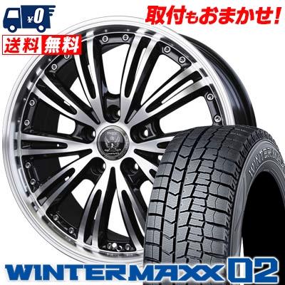225/55R18 DUNLOP ダンロップ WINTER MAXX 02 WM02 ウインターマックス 02 BADX LOXARNY EX MATRIX JUNIOR バドックス ロクサーニ EX マトリックスジュニア スタッドレスタイヤホイール4本セット