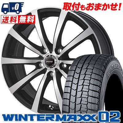 195/65R16 DUNLOP ダンロップ WINTER MAXX 02 WM02 ウインターマックス 02 JP STYLE MBS JPスタイル MBS スタッドレスタイヤホイール4本セット