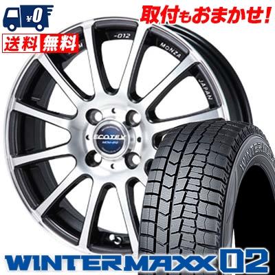 195/55R15 DUNLOP ダンロップ WINTER MAXX 02 WM02 ウインターマックス 02 ECOTEX MCM-012 エコテック MCM-012 スタッドレスタイヤホイール4本セット