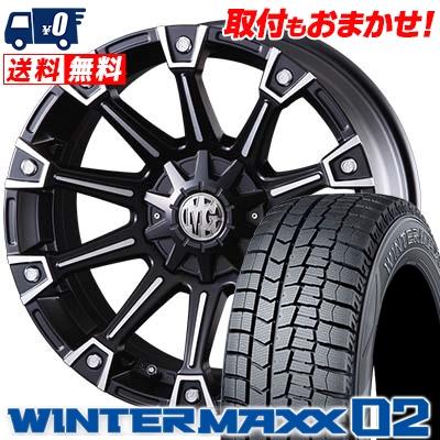 215/60R17 DUNLOP ダンロップ WINTER MAXX 02 WM02 ウインターマックス 02 MG MONSTER MG モンスター スタッドレスタイヤホイール4本セット