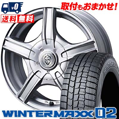 175/80R14 DUNLOP ダンロップ WINTER MAXX 02 WM02 ウインターマックス 02 Treffer MH トレファーMH スタッドレスタイヤホイール4本セット